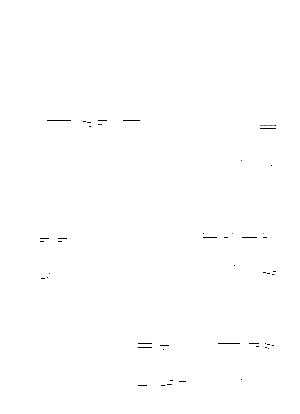Dlm8039 453025