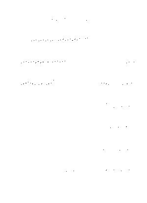 Dlm882 240626