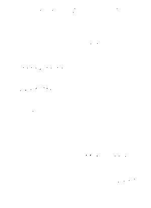 Dlm882 240634