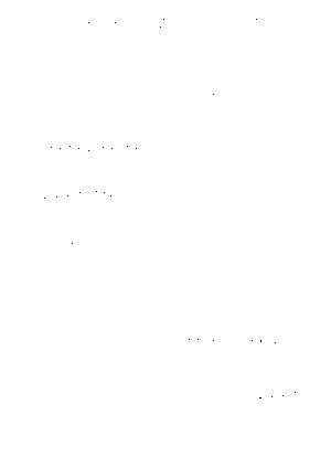 Dlm882 240635