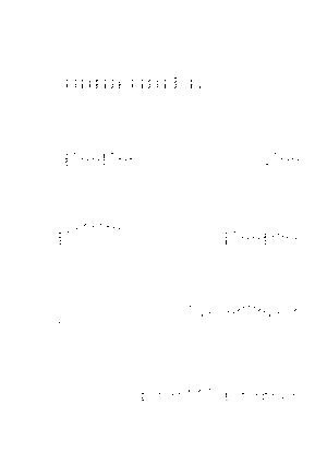 Dlm8998 258327