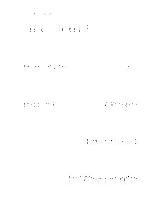 Dlm8998 305279