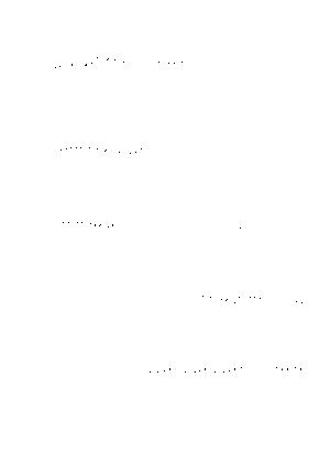 Dlm8998 445654