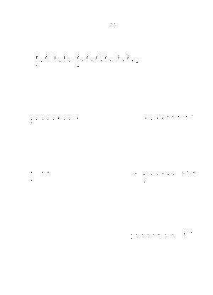 Dlm8998 542601