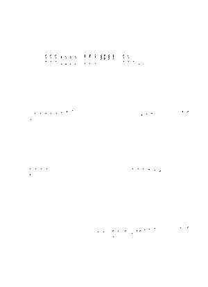Dlm8998 542604