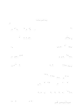 Dlm9236 273601