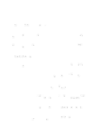 Dlm9236 282393