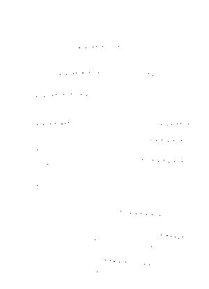Dlm9236 290160