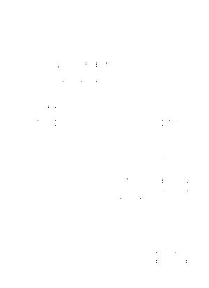 Dlm9705 282200