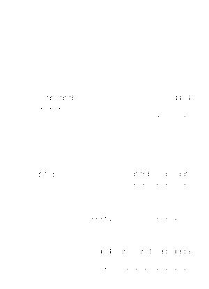 Dlm9705 442523