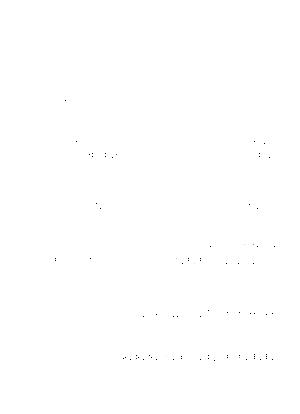 Dlm9705 612012