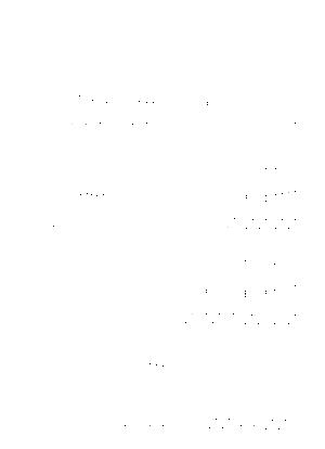 Dlm9705 612112