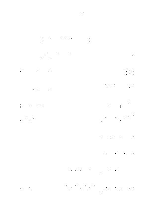Dlm9705 612916