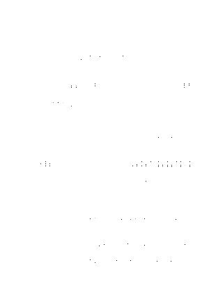 Dlm9705 613053
