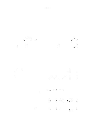 Dlm9705 613161