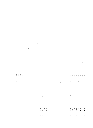 Dlm9705 613846