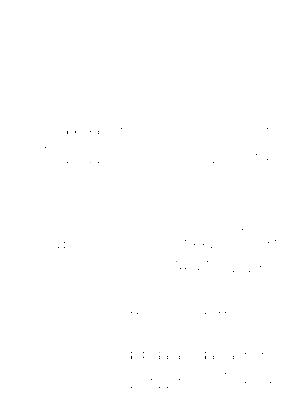 Dlm9705 617009
