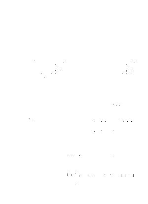 Dlm9705 617164