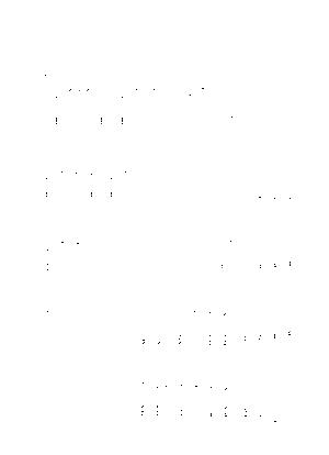 Dlm 19290 1129 1