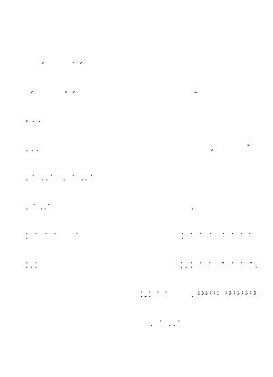 Dm0001