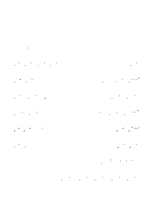 Dm0003