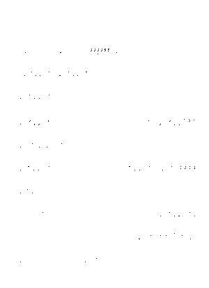 Dm0013