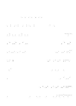 Dm0015
