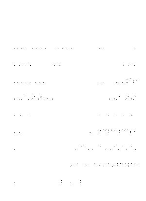 Dm0018