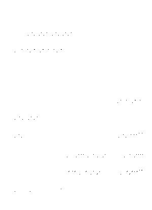 Dm0023