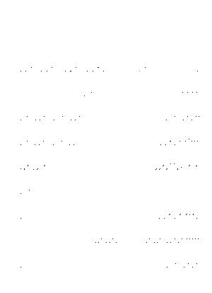 Dm0026