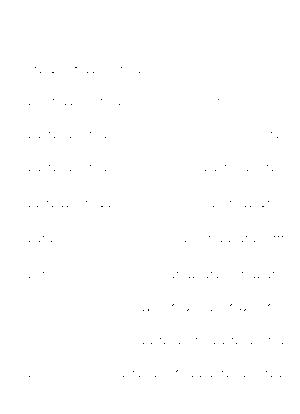 Dm0027