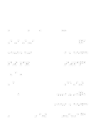 Dm0029