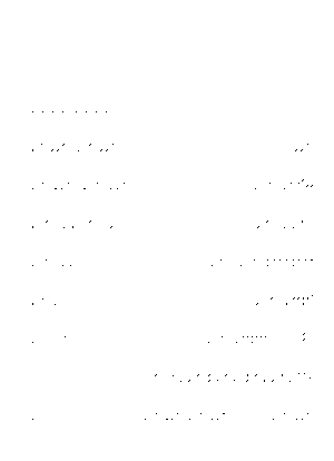 Dm0031