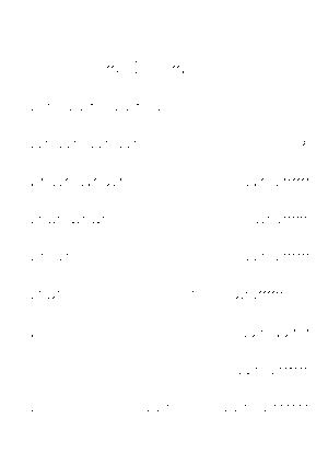 Dm0032
