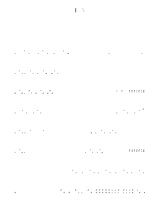 Dm0039