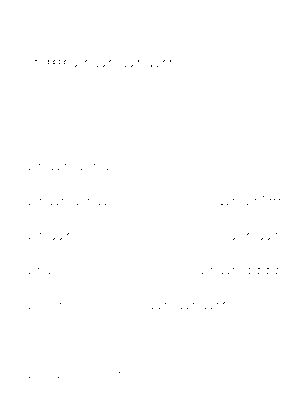 Dm0040