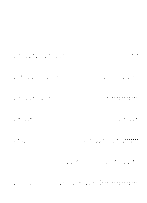 Dm0043