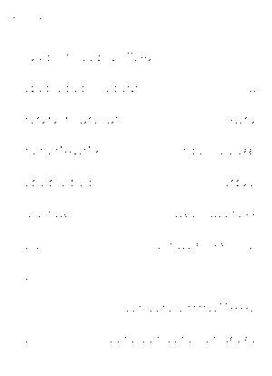 Dm0046