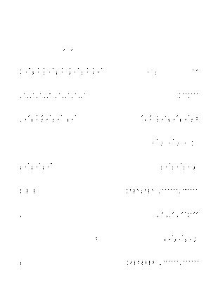 Dm0051