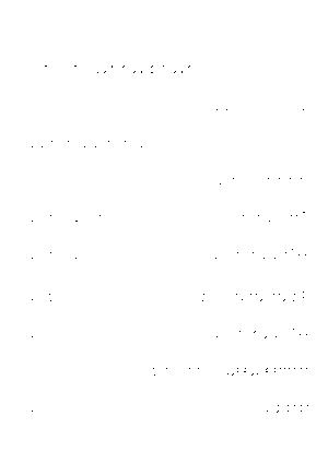 Dm0052