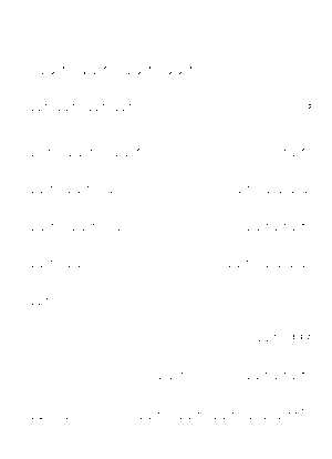 Dm0055