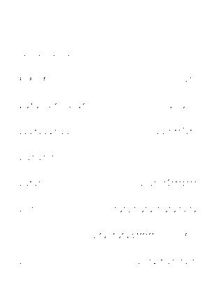 Dm0056