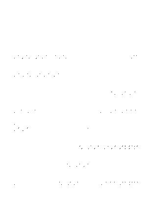 Dm0057