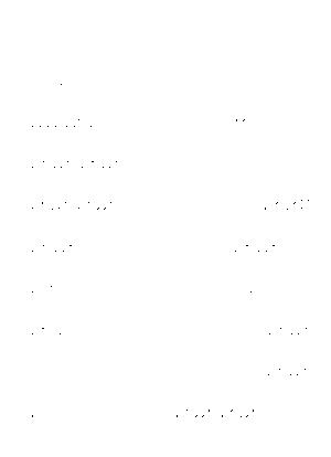 Dm0058