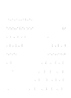 Dm0059