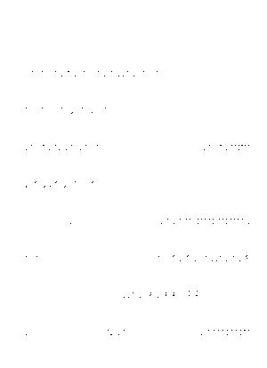 Dm0068