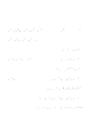 Dm0070