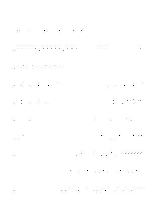 Dm0074