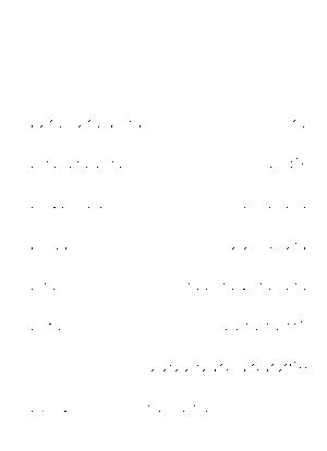 Dm0077