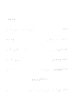 Dm0078